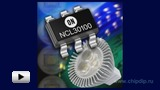 Watch video: Ultracompact LED Driver NCL30100