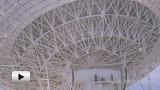 Смотреть видео: Радиотелескопы