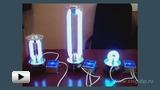 Смотреть видео: Индукционная лампа