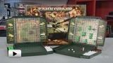 Watch video: Tank-on-Tank Board Game