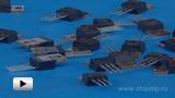 Смотреть видео: Транзисторы IR 150-200 В с предельно низким зарядом затвора