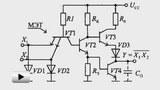 Watch video: Transistor-transistor Logic Gates Equipped with Complex Inverters