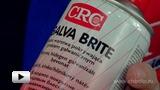 Смотреть видео: CRC Galva Brite антикоррозионное покрытие с глянцевым блеском