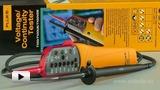 Смотреть видео: Fluke T100 промышленный тестер пробник