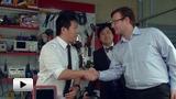 Смотреть видео: Презентация от компании Uni-Trend Group Limited
