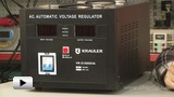 Watch video: Voltage regulator Krauler VR-S10000VA