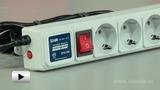Смотреть видео: SPG (5+1)-15B-10 сетевой фильтр