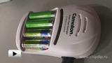 Смотреть видео: Camelion BC-1007 зарядное устройство