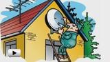 Смотреть видео: Как работает спутниковая антенна