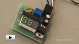 Смотреть видео: EK-2501- цифровой встраиваемый вольтметр постоянного тока