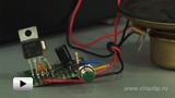 "Watch video: Simple but powerful sound unit ""Emergency alert"". Do It Yourself."