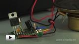 Смотреть видео: Простое, но мощное звуковое устройство «Сигнал тревоги». Сделай сам