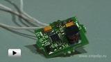 Смотреть видео: EK-1674 повышающий стабилизированный преобразователь напряжения