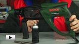 Смотреть видео: Перфоратор универсальный Bosch PBH 3000-2 FRE