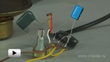 Watch video: Simple LF Amplifier for Portable Equipment. Do-It-Yourself
