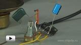 Смотреть видео: Простой усилитель НЧ для портативной аппаратуры. Сделай сам