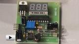 Смотреть видео: EK-2006/12, автоматическое зарядное устройство для 12В SLA-аккумуляторов