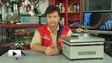 Смотреть видео: ADXRS64x, гироскопы для работы в условиях сильной вибрации
