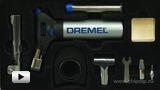 Смотреть видео: Паяльная лампа DREMEL VersaFlame