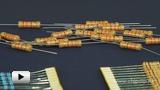 Смотреть видео: Советы по практическому применению постоянных резисторов