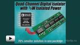 Смотреть видео: Цифровые изоляторы серии ADuM540x