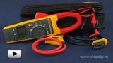 Смотреть видео: Fluke 376 токовые клещи с датчиком iFlex