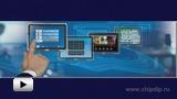 Смотреть видео: MAX11855 и MAX11871 4- и 10-кнопочные контроллеры сенсорных экранов