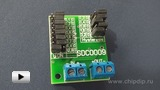 Watch video: SDC0009 – Battery Discharge Programmable Controller