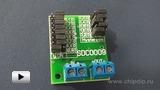 Смотреть видео: SDC0009 - программируемый контроллер разряда аккумулятора