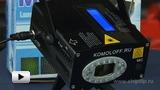 Смотреть видео: NE-092F лазерный проектор программируемый