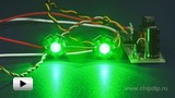 Смотреть видео: Стабилизатор тока на основе модуля EK-2596