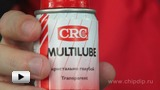 Watch video: General Purpose Waterproof Lubricant CRC Multilube