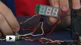 Смотреть видео: Регулируемый стабилизатор напряжения с индикацией. Модули EK-2596 и SVH0001