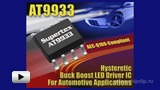 Watch video: AT9933 - LED Driver for Automotive Applications