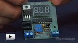Watch video: Built-in Digital Amperemeters