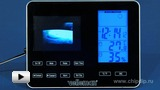 Watch video: WS610PF Weather Station