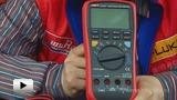 Смотреть видео: UT533 мультиметр для измерения сопротивления изоляции