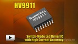 Watch video: HV9911 high-resistant driver of light-emitting diodes