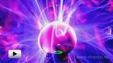 Смотреть видео: Виды электрического тока. Смешанный ток