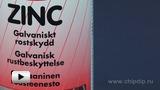 Смотреть видео: Цинковый спрей CRC ZINC