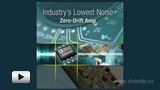 Смотреть видео: Cверхмалошумящий ОУ с компенсацией дрейфа ADA4528