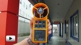 Watch video: Heat-loss anemometer AZ8906