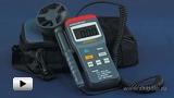 Смотреть видео: MS6250 Анемометр