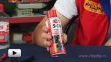 Watch video: Multipurpose lubricant CRC 5-56