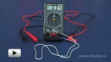 Watch video: Universal Multimeter UT30C