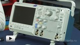 Watch video: Digital oscillograph Tektronix DPO2012