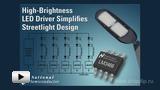Смотреть видео: Драйвер сверхярких светодиодов LM3466