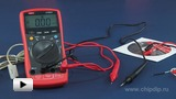 Watch video: UT60G digital multimeter