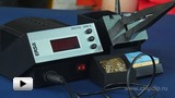 Watch video: Ersa Dig2000A-Chiptool Soldering Station