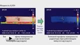 Смотреть видео: Компактное низкопрофильное охлаждающее устройство от компании Murata